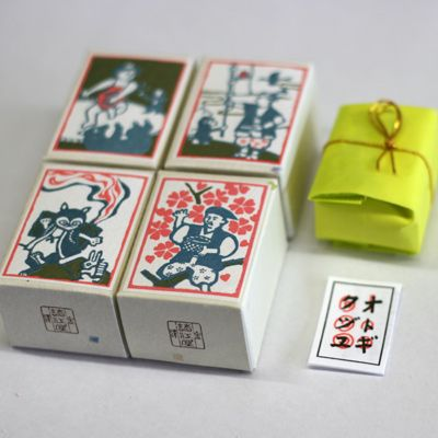 Japanese Sweets Package Design
