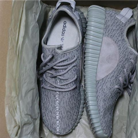 Yeezy 350 Boost / Moonrock
