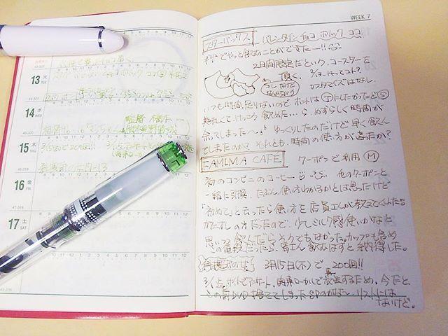 勢いがついて右側バーっと書いてしまいました。😅 左は竹林ですが、撮影したらやはり薄いです….。 実際はもう少し分かります。 能率手帳は開きしっかりしていないので撮影時悩みます。 万年筆を置いたらズリ落ちそうになりました。😓 #手帳#能率手帳#万年筆#セーラー万年筆#パイロット万年筆#四季織#プレラ#万年筆インク#色彩雫#竹林#銀座ゴールドセピア#手書き#手書き文字#文房具#fountainpen#schedulebook#sailor#pilot#nolty#ink#kobeink#handdrawing#stationery