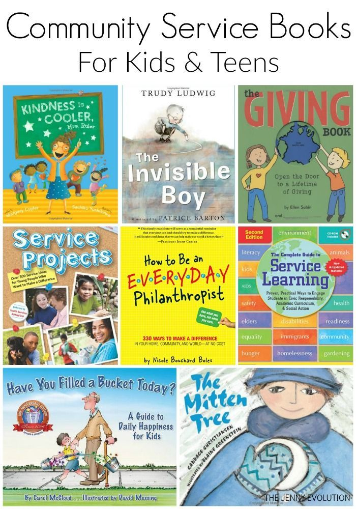 community service books that encourage kids free study unit resources - Kid Free Books