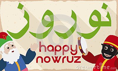 Banner in flat style with Amu Nowruz -the old one at left- and Hajji Firuz -the young and covered with soot in the face at the right- celebrating the Iranian New Year or Nowruz -written in Persian-.