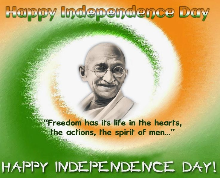 Independence Day August 15th Wallpapers, Independence Day Wishes, Independence Day Whatsapp Status, Get Independence Day Images, Independence Day 2014 FB Covers, Independence Day Twitter Covers, Independence Day Wishes Wallpapers, Independence Day 2014 Greetings.