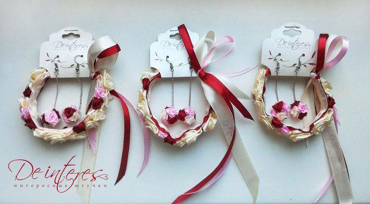 De Interes Нежный набор: браслет и серьги с ярким акцентом цвета бургунди. Выполнен на заказ для подружек невесты. #бургунди#марсала#бордо#кремовый#розовый#браслет#подружки_невесты#серьги#свадьба#невесты#нежность#атласная_лента#розы