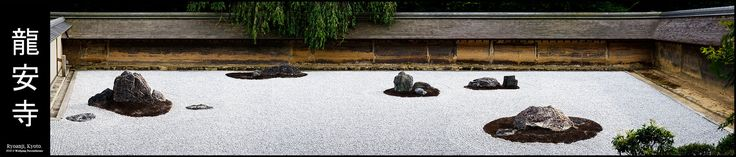 """Zen buddhist stone garden at Ryoanji Temple, Kyoto, Japan. Part II of series """"Japanese Sacred Monuments"""" Manually composed from 18 transposed upright shots. (...see below for some info on how this ..."""