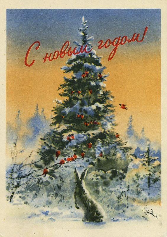 Издание Министерства связи СССР, 1959 год, худ.В.Климашин