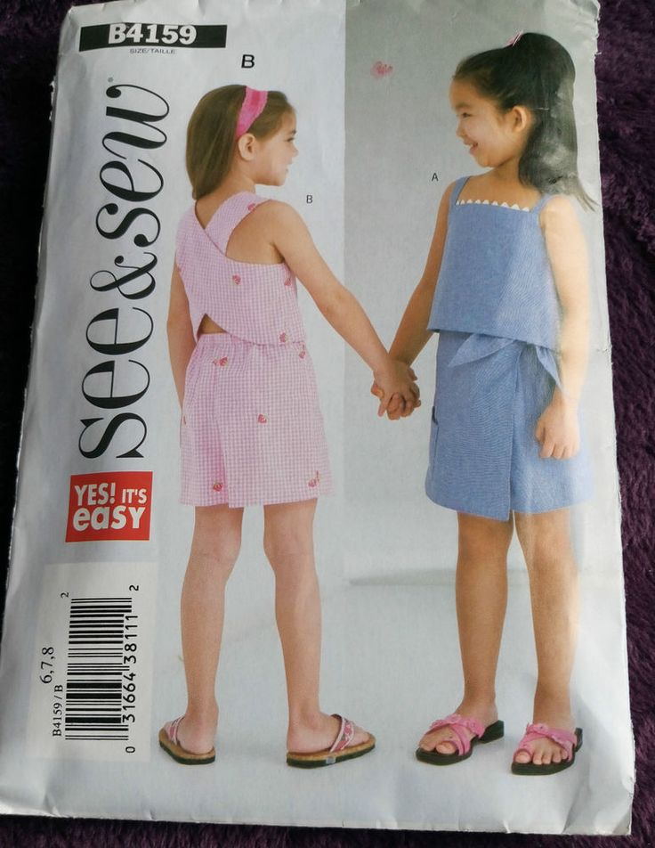 Butterick B4159 GIRL'S TOP SKORT SHORTS 6, 7, 8 years #Butterick