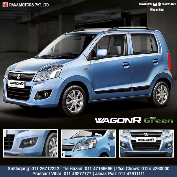 You needed one good reason to buy the Wagon-R with auto gear shift - http://www.ranamotors.co.in/toolkit/maruti-suzuki-wagonr-en-in.htm  Contact Numbers:- Safdarjung : 011-26712222 Prashant Vihar: 011-48277777 Iffco Chowk: 0124-4260000 Tis Hazari : 011-47166666 Janak Puri: 011-47911111  #MarutiSuzuki #WagonR #AutoGear #CNG #GoGreen #RanaMotors