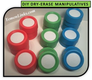 Make Your Own Dry-Erase Manipulatives: | Educating the Muslim Child