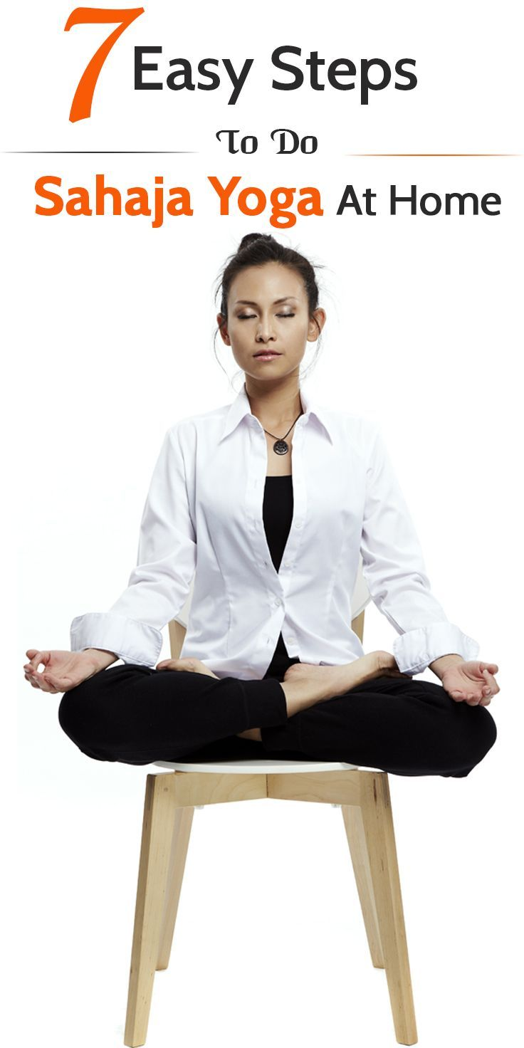 5 Concepts Of Sahaja Yoga, Benefits And Techniques