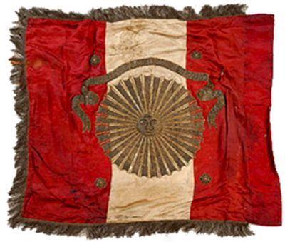 Estandarte de los Húsares de Junin, del Perú. Tomado en la guerra del Pacífico.