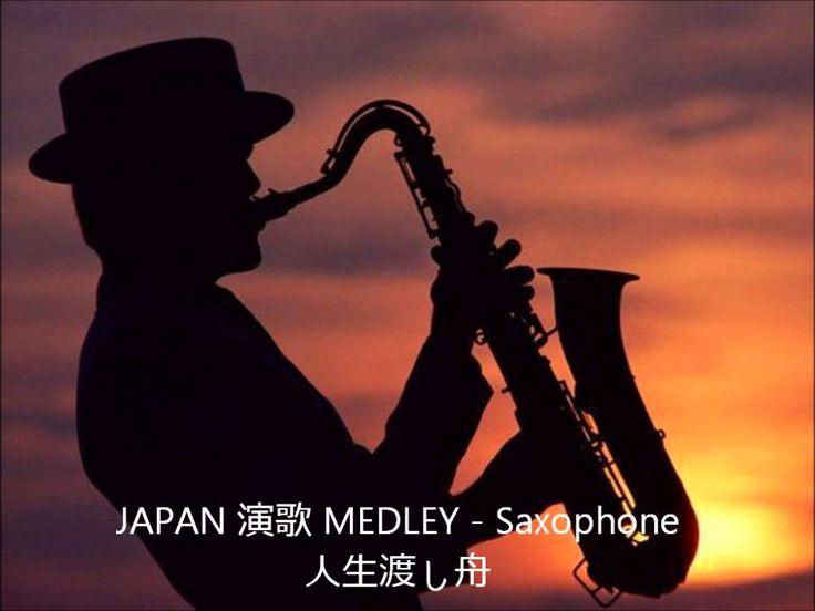 日本 演歌 メドレー -  サキソホン (JAPAN Enka MEDLEY - Saxophone Part2)