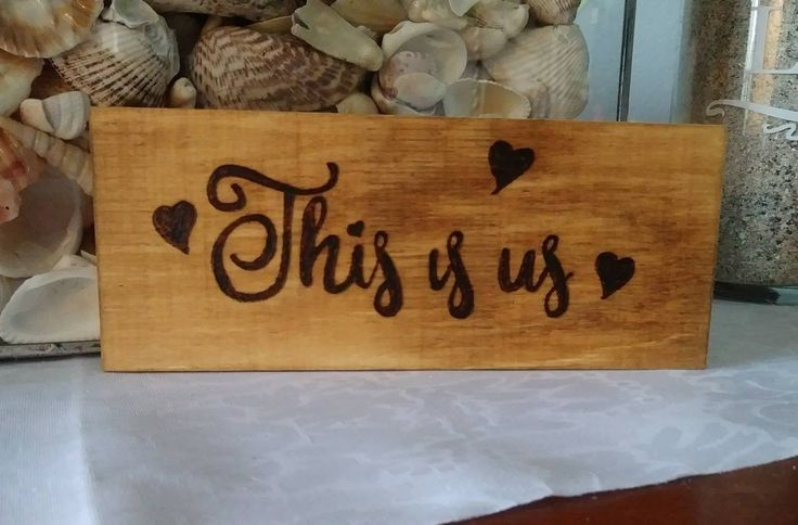 Rustic This is Us Wood Shelf Sitter Sign / Freestanding ...