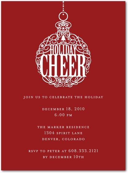 31 best xmas invitation images on Pinterest Christmas cards, Merry - holiday celebration invitations