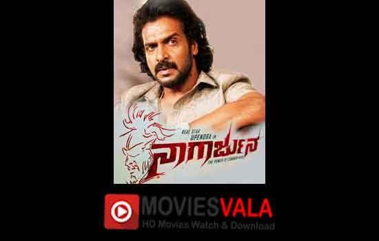 Nagarjuna (2018) Full Movie Watch Online in HD Print Quality Free Download, Full Movie Nagarjuna (2018) Watch Online in DVD Print Quality Download Movierulz Todaypk Tamilmv Tamilrockers Moviesvala.