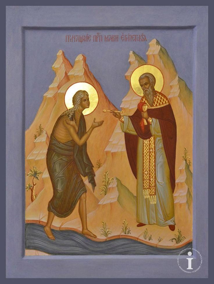 Причащение прп. Марии Египетской Чиж Юлия