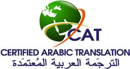 Email at info@certifiedarabictranslation.com. Translate English to French online and download now our free translator to use any time without any cost.