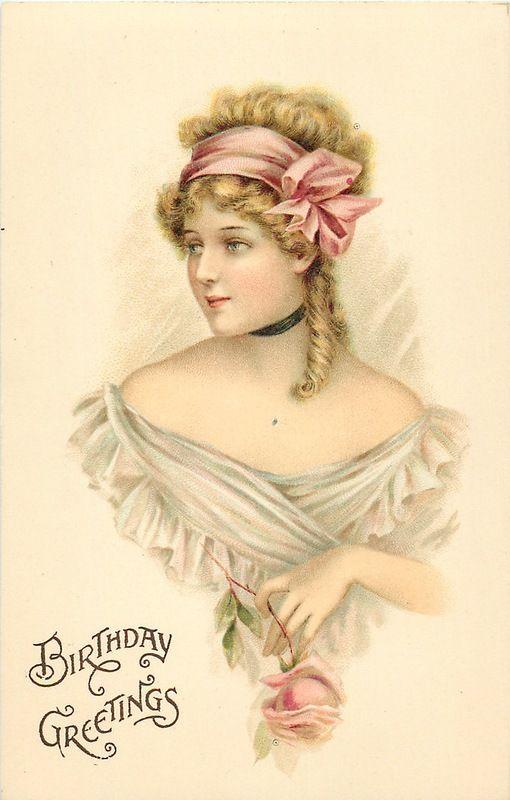 Винтажные девушки на открытках