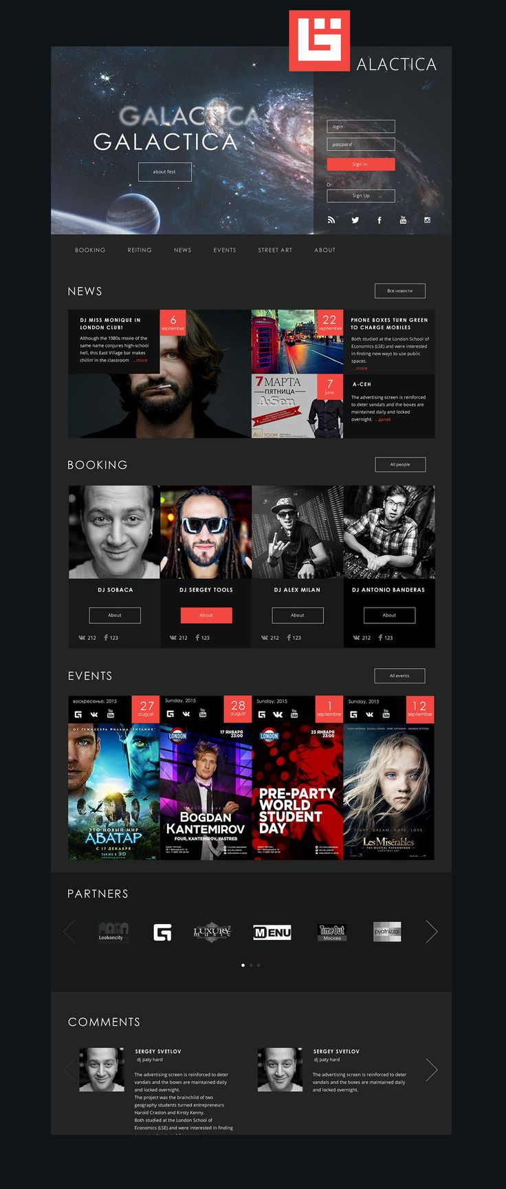 Galactica Club on Behance