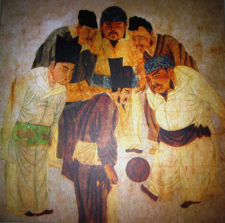 Ancient Football (Cuju)