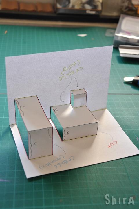 Pop-up tutorial #2: Asymmetric box fold
