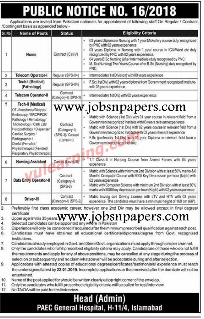 PAEC Jobs 2019 Pakistan Atomic Energy Commission PO Box 27 # DG Khan