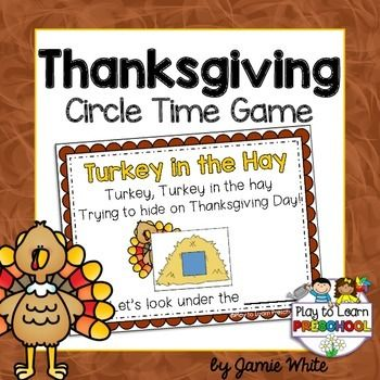 Turkey Game - FREE! This is perfect for a quick and easy circle time lesson to review shapes and colors.