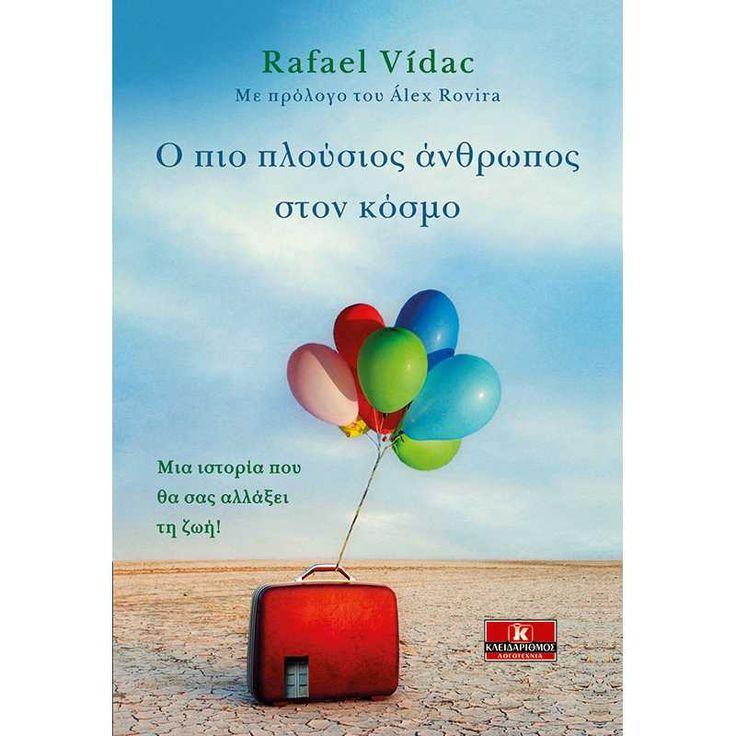 """Διαγωνισμός Εκδόσεις Κλειδάριθμος με δώρο το βιβλίο """"Ο πιο πλούσιος άνθρωπος στον κόσμο"""" http://getlink.saveandwin.gr/9dx"""