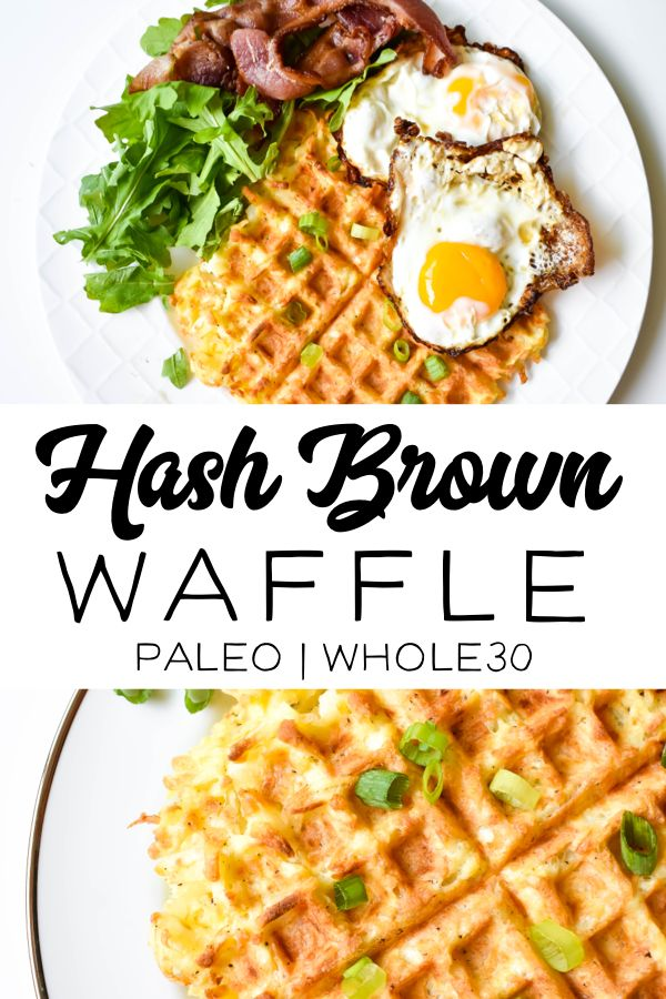 This hash brown waffle is the perfect addition to your breakfast! This recipe is…