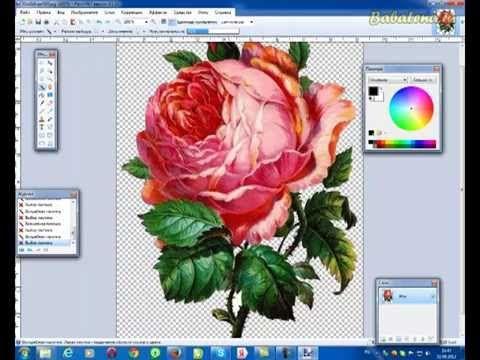 Вырезаем рисунок из контрастного однородного фона в Paint.Net - YouTube