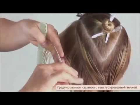 New haircut 2015 - Sexy idea for short hairstyle - Short Haircut - YouTube