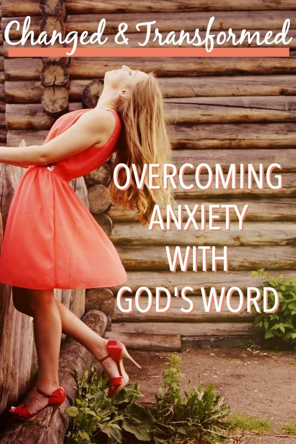 Changed And Transformed: Overcoming anxiety with God's Word. Read this for encouragement and inspiration in dealing with your difficult emotional health issues through faith and prayer.