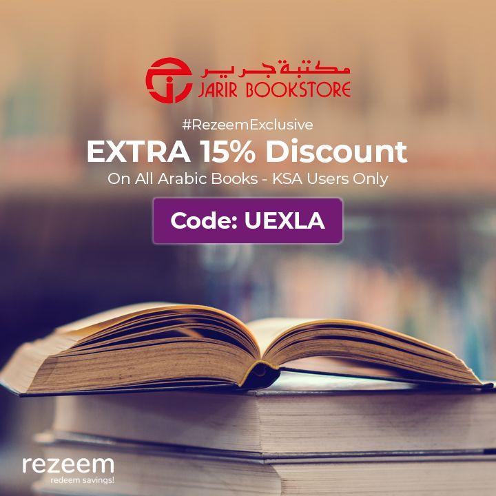 Extra 15 Off On All Books At Jarir Bookstore Bookstore Books Arabic Books