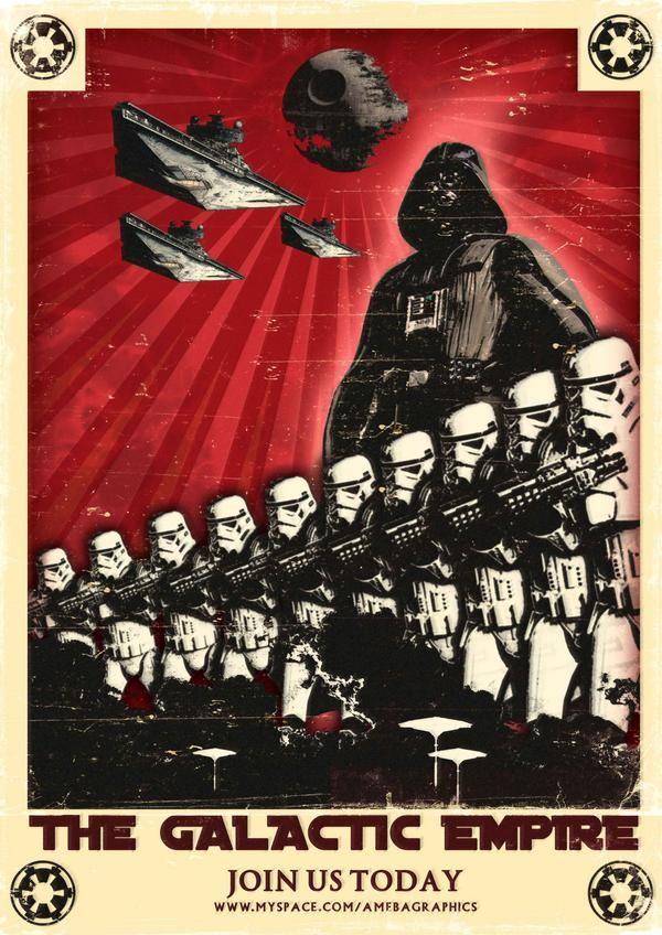 Join The Vader Youth!!