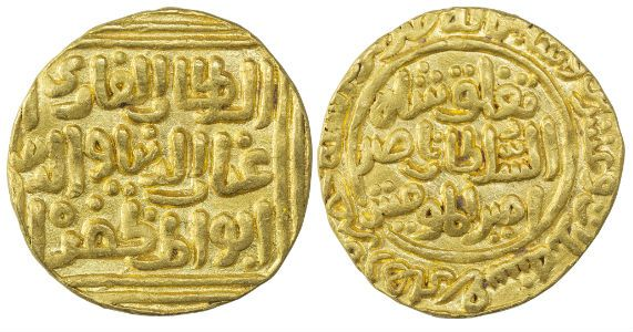 Delhi Sultanate, Ghiyath-Ud-Din Tuqhluq Shah, Hadrat Delhi Mint, Gold Tanka, AH 723, Obv: al-sultan al-ghazi ghiyath al-dunya wa'l din abu'l muzaffar, Rev: tughluq shah al-sultan nasir amir al-mu'minin, 11.0g, 25.74mm