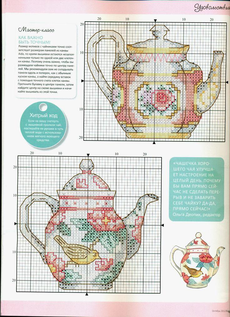 Teapots♡
