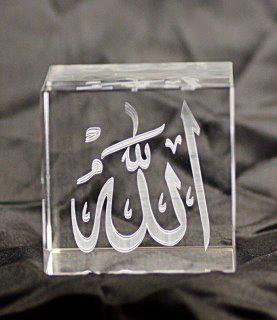 <3لا اله الا الله محمد رسول الله