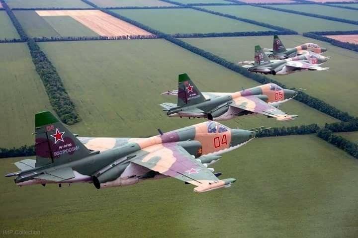 Russian Su-25 Photographer unknown