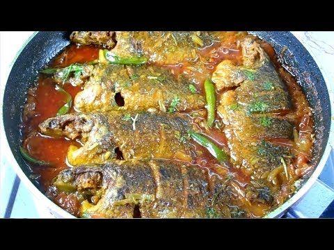 কই মাছ ভুনা | কই মাছের দোপেয়াজা | Koi Mas Vuna | How To Make Koi Mach B...