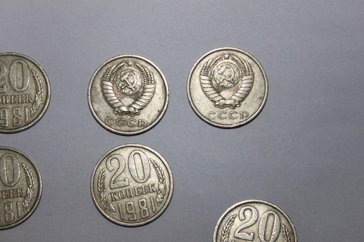 Russia 20 Kopeks Y# 132 1981 COIN