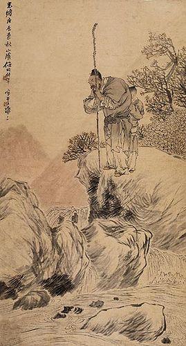 清代 - 任伯年 - 大禹臨流圖                    Painted by the Qing Dynasty artist Ren Bonian 任伯年. View paintings, artworks and galleries at Chinese Art Museum.