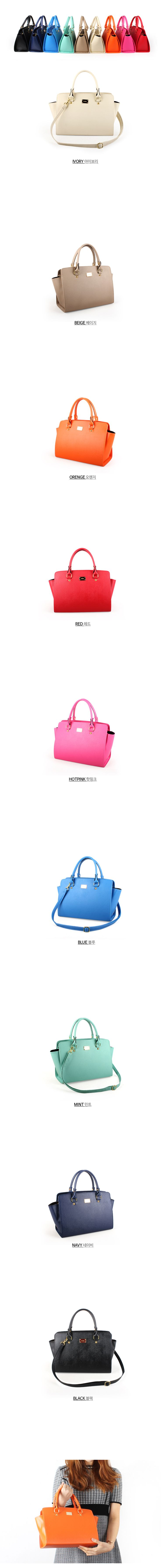 K-Styleme Tote| Korea Fashion, Cute Bag, Korean Accessories-Free International Shipping on orders over $150