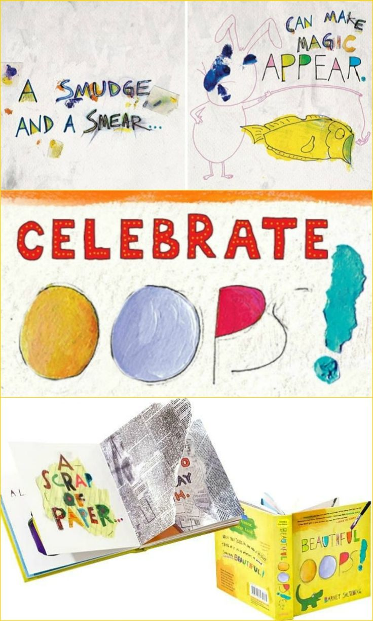 One of my favorite children's books of all time is Barney Saltzberg's Beautiful Oops, a book which inspires viewing life with a whole new paradigm. Now it's also a worldwide celebration!