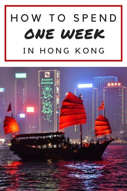 how to spend a week in hong kong guide