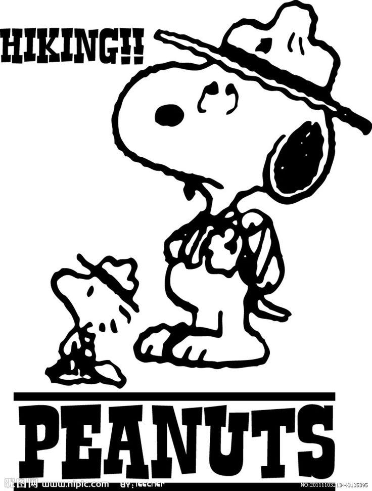 Snoopy & Woodstock Hiking