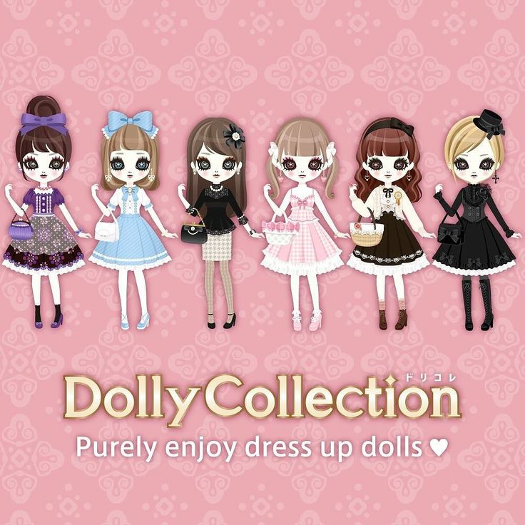 iOSアプリ DollyCollection - 重ね着が楽しめる可愛い着せ替えゲーム- 本日リリースです AppStoreでドーリーコレクションで検索してね http://ift.tt/2pHHLoo  iOS App 'DollyCollection' has been release  #dollycollection #ios #apps #new #game #dressup #doll #人形 #アプリ #着せ替え