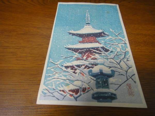 笠松紫浪明治31年<1898>-平成3年<1991>東京都出身 大正-昭和期に活躍した版画家。14歳で鏑木清方に師事し、文展や帝展にも入選。1919年より渡邊庄三郎の下で新版画を制作したが、やがて画風を変えて芸艸堂で制作するようになった。晩年は自画自刻の作品制作に専念した。作者 笠松紫浪題名 「?」題名ははっきりしません。技法 木版画大きさ 画寸 縦15.5cm、横10cm 支払方法 かんたん決済、みずほ銀行、�%