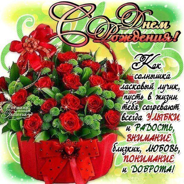 Класс открытка, открытка с цветами и стихами для женщины