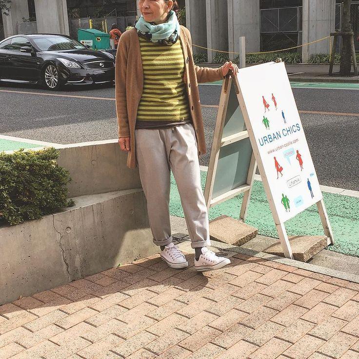 しばらく着てなかったカシミアセータータイムリーミックスにもかなり昔のアイテムですがやっぱり良いものは活かし方しだいに思います #likeforlike #like4like #likes #tokyo #tokyostyle #japan #outfit #coordinate #fashion #tokyofashion #knitwear #アラフィフコーデ #アラフィフ #アーバンチックス #ニットブランド #調布市 #国領 #アラフォーコーデ #アラフォー