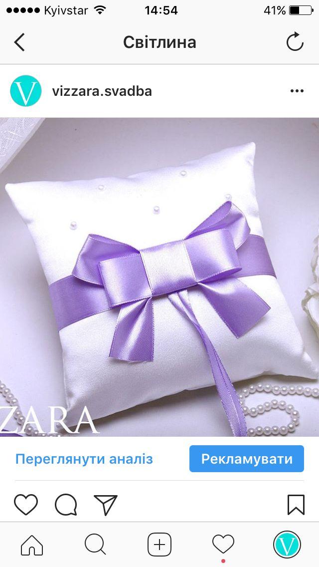 wedding bearer pillows by Vizzara