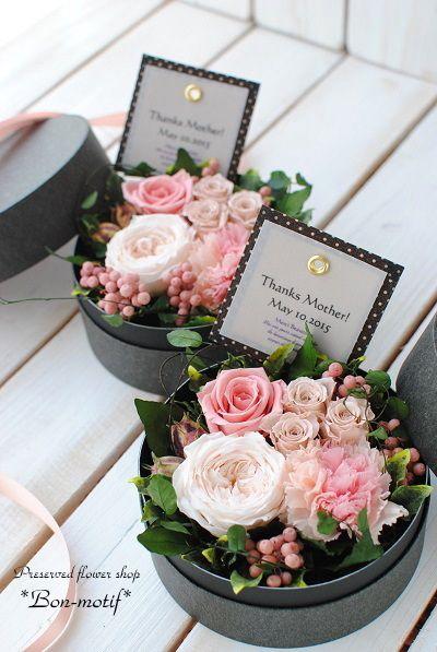 母の日のお花・・たくさんのご注文あり…の画像 | プリザーブドフラワー専門ショップ *Bon-motif* ボンモチーフ